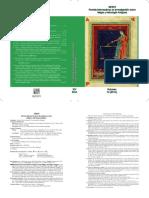 MHNH 14 (2014).pdf
