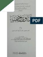 Fatawa Rahimiyah-7 By Hazrat Mufti Syed Abdur Raheem Lajpuri r.a.