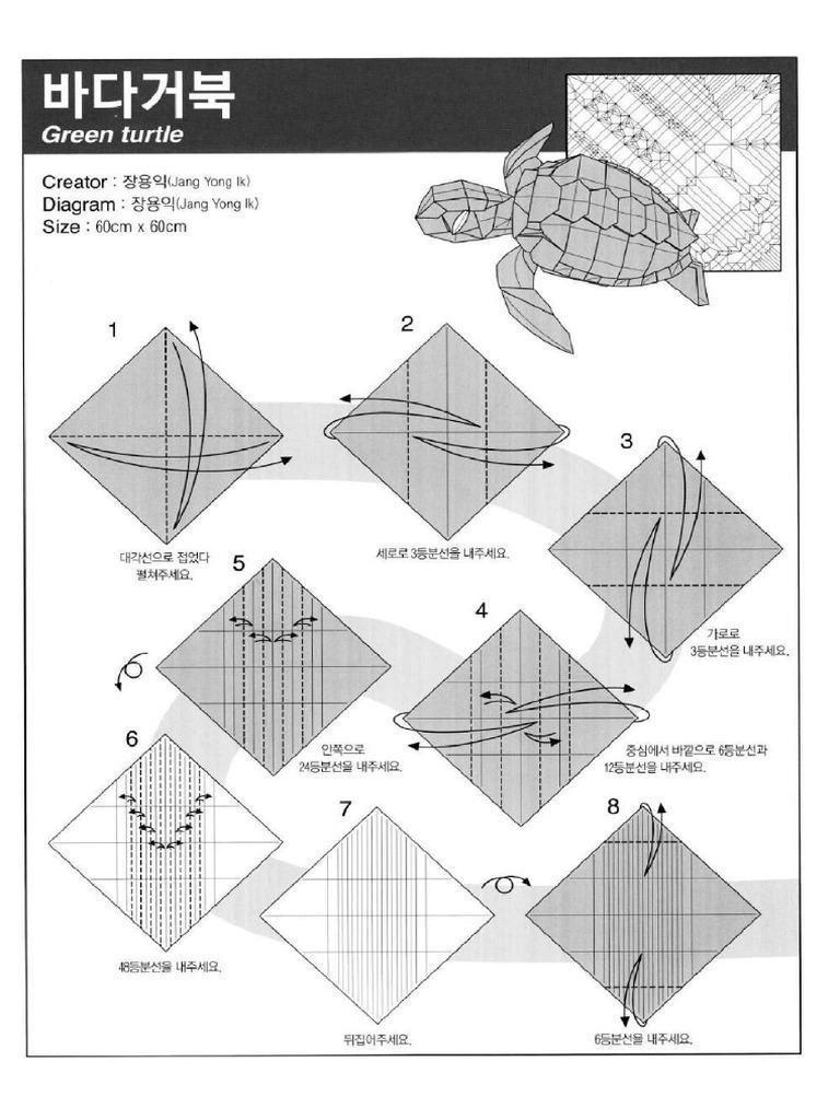 Origami Turtle Images, Stock Photos & Vectors | Shutterstock | 1024x768