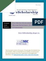 scolorship-student user manual.pdf