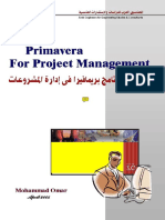 Primavera For Project Management-donee.pdf