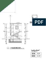 1071060007 design sec