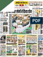Prabhat Khabar Editorial 22.06.2019