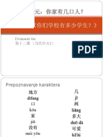 explanation for chinese