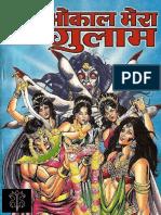 094 Bhokaal Mera Ghulam