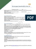 Reflection of Light Test Paper Class 10