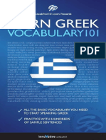 Improve Your Greek