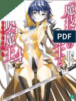 Magika No Kenshi to Shoukan Maou Volume 4