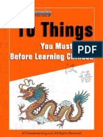 10 things you must know before learn ing