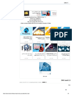 Download DNV Leak 3.3 - download free software.pdf