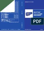 N2102-5.2.pdf