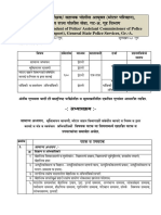 Dy Supdt Police Asstt Police Commnr Motor Transport GrA.pdf