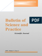Bulletin of Science and Practice №4 2019