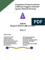 Modul EW20 Year 2