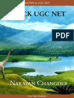UGC NET study material