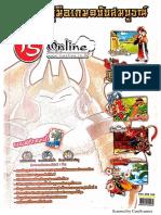 TS online.pdf
