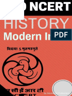 Old NCERT History Modern India (by Bipin C - Mock Time