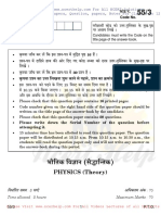 2011 Physics Question Paper Out of Delhi