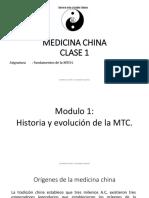 1553280741173_medicina China Clase 1