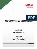 060824_IR-VQEngine_Eng.pdf