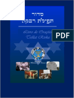 318517514-Sidur-Portugues.pdf