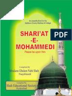 Shari'at e Mohammedi In english