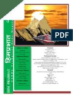 Report USBRL.pdf