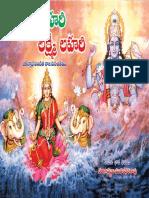 Karuna - Laksmi Lahari for PDF