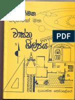 Architec Book02.pdf