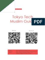 Titech Muslims Guide