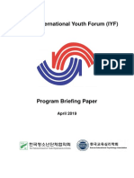 The 30th IYF Program Briefing Paper(E)