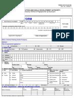 Uma Verde - Application Form