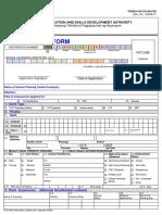 Uma Verde - Application Form AGII