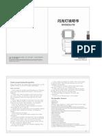 KF882.pdf