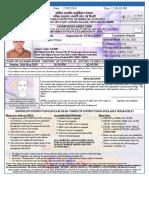 Age Declaration Form