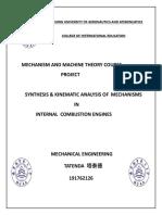 Mechanism Principles project engines
