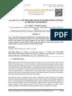 04_IJRG16_SE04_04 (1).pdf