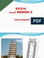 EV314 Intro to Foundation