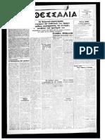 Thessalia - 18-12-1940 (1)