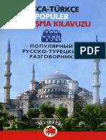 Selezneva_V_Populyarny_russko-turetskiy_razgovornik_Rusca-turkce_populer_konusma_kilavuzu_2009.pdf