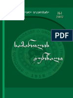 bolo - samartlis-jurnali, 1, 2017.pdf