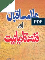 Allama Iqbal Aur Fitna-e-Qadiyaniat