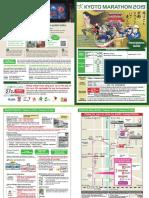Kyoto Marathon Athletes Guide.pdf