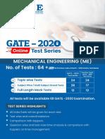 ME-GATE-2020