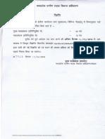 Vacancy_for_cgm_gm.pdf