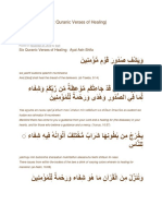 Ayat Ash Shifa (Six Quranic Verses of Healing)