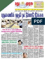 25-06-2019.pdf