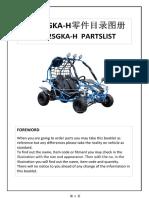 Parts List-Go Kart DF125GKA-H(2015)
