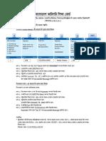 Confirmation Manual 2019