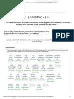 Revelation 02 Greek Interlinear, Parsed and Per Word Translation, Free Online